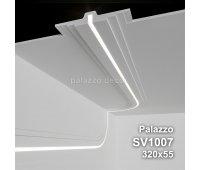SV1007 - встраиваемый светильник для светодиодной подсветки из гипса Palazzo 320х55мм