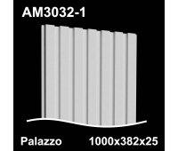 AM3032-1 3D-панель для стен