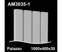 AM3035-1 3D-панель для стен